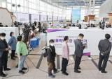 사전투표 첫날 투표율 9.14%…지방선거보다 열기 뜨거웠다