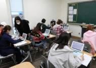 [이상언 논설위원이 간다] 교육격차 줄일 AI 혁신 막는 전교조의 자가당착