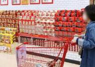 [속보] 3월 소비자물가 1.5% 상승…파 가격 305% 올라