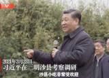 비싸봤자 3400원…시진핑도 인정한 '중국판 김밥천국'