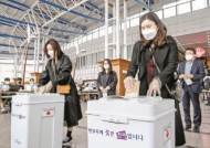 오늘부터 이틀간 사전투표, 회사에 투표시간 요청 가능