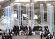 """美, 조국 거론 인권보고서 이어 이번엔 """"대북전단법 청문회"""""""
