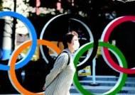 도쿄올림픽 성화 봉송, '여성 금지 구간' 설정 논란