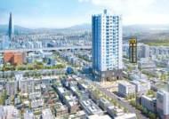[분양 Focus] 대형 개발호재 품은 트리플 역세권강남권 4억원대 명품 소형 아파트