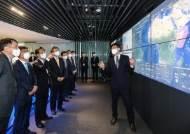 '굴뚝산업' 조선·철강도 디지털 전환 속도 낸다