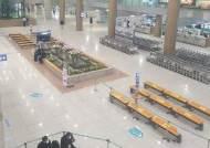 변이바이러스 차단···정부, 영국발 항공편 운항중단 조치 22일까지 연장