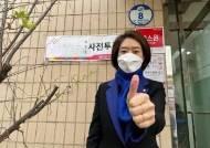 """비닐장갑 벗고 '엄지척'…방역위반 고민정 """"부적절 행동 송구"""""""