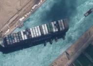 수에즈 운하 선박 정체 추가로 완화…대기 206척으로 줄어