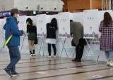 사전투표 마지막 날, 오후 1시 투표율…서울 15% 부산 14%