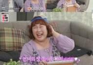 '연애블랙리스트' 러블리 김민경, 타고난 연애 센스 '감탄'