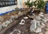 """4·3 추념식 찾은 문 대통령…""""명예회복 책임 다할것"""""""