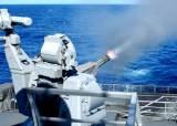 [박용한 배틀그라운드] 분당 4200발, 초음속 <!HS>미사일<!HE> 요격···항모 최후무기 국산화