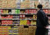 작년 코스피 상장사 순이익 18% 증가…마른 수건 쥐어짠 '불황형 흑자'