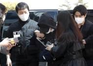'노원구 세 모녀 살해' 피의자, 침묵 속 영장실질심사 출석