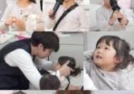 '슈돌' 왕년의 오스카 윤상현, 아이들 위한 노래 교실 오픈