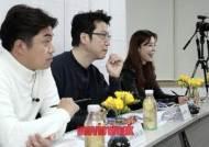 [포토] '월간봉만대' 3기 참여 봉만대-김성철-김규리, 오디션 심사 모습은?