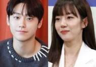 [단독]'대세' 이도현, 임수정과 '멜랑꼴리아' 주인공
