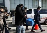 '택지개발지 부동산 투기' 전북 경찰, LH 직원 구속영장 신청