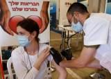 마스크 벗고, 축구 경기 관람…이스라엘· 英은 일상 복귀 실험