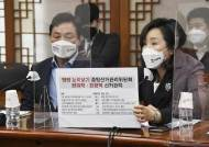 """野 """"내로남불·위선, 이게 민주당 인정한건가""""…선관위 """"네"""""""