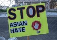 또 캘리포니아서 산책중 흉기 사망…亞 인종혐오 아니다?