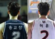 송교창이냐 허훈이냐…프로농구 MVP 7일 발표