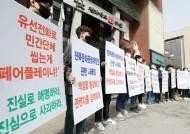 """""""경쟁자 음해"""" VS """"탈락 원인 분석"""" 전북문화관광재단 갑질 논란"""