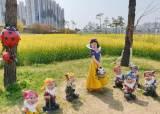 영천시, 시민행복 도시공원 조성