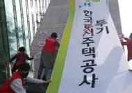 특수본, 땅 투기 의혹 LH 현직 직원 첫 사전영장