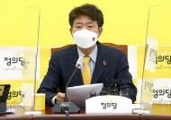 """심상정에 SOS 요청한 박영선에…정의당 """"염치가 있어야지"""""""