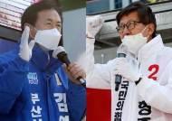 """""""엘시티 특혜 확인""""vs""""황당무계""""…공방 속 막판 유세전 달아오른 부산"""