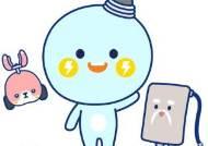한국전기연구원 공식 캐릭터 '꼬꼬마케리' 10주년 맞아 디자인 리뉴얼