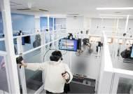 한국산업기술대, 메타버스 공학교육시스템 구축