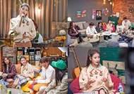 '유명가수전' 이승윤-정홍일-이무진, 아이유 만난 모습 포착