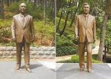 """""""신군부의 수괴로 군사반란""""…전두환 동상에 과오 새긴다"""