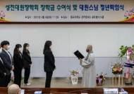 동국대 경주캠퍼스 대원스님, 유아교육과 전 재학생에 장학금 지급