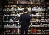 롯데칠성음료, 적자내던 와인 자회사 밀어주다 검찰 고발