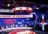 대선 D-7 페루, 18명 후보 중 4명째 코로나 걸렸다