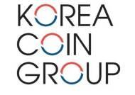 코리아코인그룹, 2021 히트 브랜드 대상 수상 영예