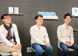 [팩플] '개발자님이시여'…쏘카ㆍ컬리 등 스타트업 6개사 CEO 구애작전