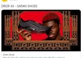 '사람 피' 담긴 악마 신발 판매금지…이미 666켤레 완판됐다