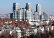 실거래가보다 공시가격 높은 서초구 공동주택 3758가구