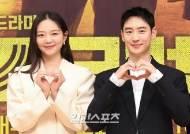[포토] 이솜-이제훈 '최종 해결책은 사랑'