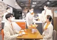 [사진] 카페에서 기내식 즐기세요