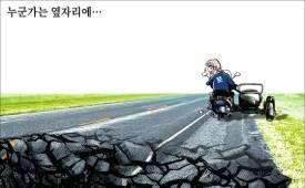박용석 만평 4월 7일