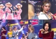 '쇼챔' 써드아이, 'STALKER'로 컴백…명불허전 퍼포먼스돌
