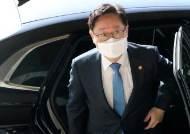 """""""권력 사건 수사정보만 통제한다""""…박범계의 '내로남불'"""