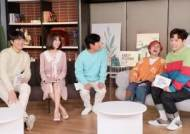 '서울집', 4·7 재보궐 선거 뉴스특보로 오늘(7일) 휴방