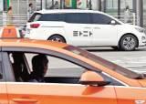 '타다'가 떠난 자리는 못 메우고, 택시가맹사업만 '우후죽순'