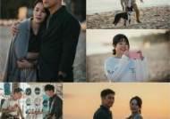 '언더커버' 지진희-김현주 가족, 폭풍전야 속 평온한 일상 포착